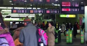 South Entrance, Shinjuku Station, Tokyo