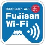 Fujisan WiFi_1469440