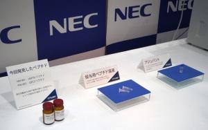 nec-medicine