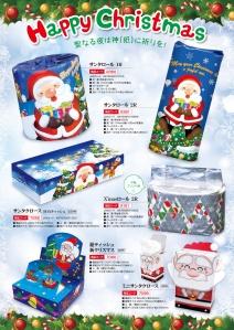 xmas-toilet-paper